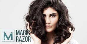 Измиване на коса, терапия със серум от черен хайвер и инфраред студена преса, плюс оформяне