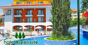 Хотел Кипарисите****