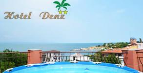 Семеен хотел Денз**