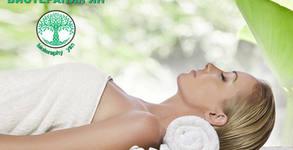 Масаж по избор - терапевтичен, лечебен или релаксиращ, или рейки терапия