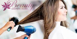 Арганова терапия за коса със серум и ултразвукова преса, плюс масажно измиване и прав сешоар