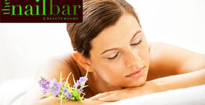 Лечебен или болкоуспокояващ масаж с лавандулово масло - частичен или на цяло тяло