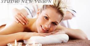 Класически или аромамасаж на цяло тяло, или антицелулитен масаж на бедра, ханш и седалище