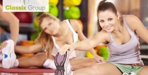 Спортна Зала Classix Group