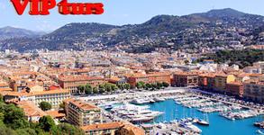 Посети Ница през Юли или Август! 3 нощувки със закуски, плюс самолетен транспорт, с възможност за посещение на Монако и Кан