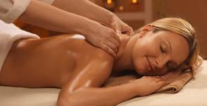 Лечебен масаж на гръб, шиен дял и ръце