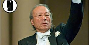 Оперна гала с диригент Шунго Морияма на 30 Март