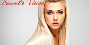 Боядисване на коса с професионална боя, плюс маска, подстригване и възможност за официална прическа