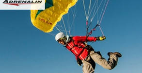 Полети в небето край Варна, Албена или Шумен! Еднодневен курс по парапланеризъм