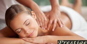 Китайски лечебен масаж на гръб, плюс рефлексотерапия на ходила, длани и скалп