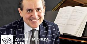 Симфоничен концерт по случай Деня на Европа - на 9 Май