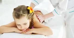 Тонизиращ масаж за дете от 3 до 18г