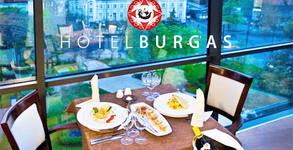 Хотел Бургас***