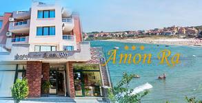 Хотел Амон Ра***