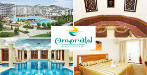 Emerald Beach Resort & SPA*****