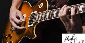 8 индивидуални урока по китара - за начинаещи или напреднали