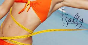 6 процедури за красиво тяло! Пакет от лимфодренажен масаж и солна терапия