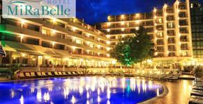 Хотел Мирабел