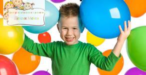 3 часа рожден ден! Парти за до 10 деца с меню, аниматор, украса и зала за възрастни