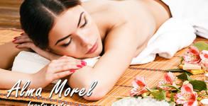 Релаксиращ масаж на гръб с масло от макадамия, плюс билкова дълбоко почистваща порите маска за лице - без или със пресотерапия