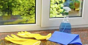 Двустранно измиване на прозорци в апартамент или офис с площ до 100кв.м