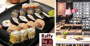 Raffy Bar&Gelato Trakiа