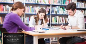 Курс по английски, немски или руски език - ниво А1