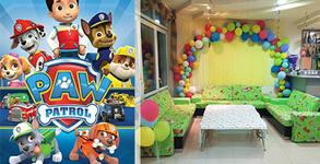 Детски център Пес Патрул
