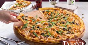 Хрупкава пица и сос, по избор