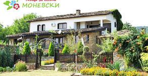 Лято в Габровския Балкан! Нощувка за двама или наем на вила за до 8 човека, плюс релакс зона - в с. Кормянско