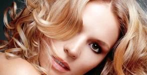 За косата! Кератинова или арганова терапия с инфраред преса и изправяне - без или със брюлаж