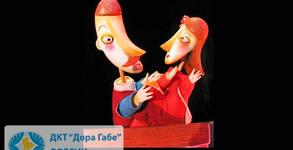 """Кукленият спектакъл """"Хитър Петър"""" на 26 Май"""
