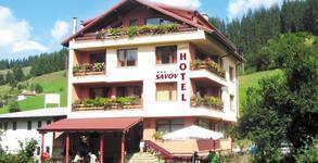 Хотел Савов