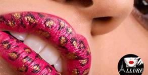 Уголемяване на устни с хиалуронова киселина