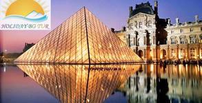 Пролет 2019 до Париж, Залцбург и Мюнхен! 7 нощувки със закуски, плюс транспорт и възможност за посещение на Швейцария