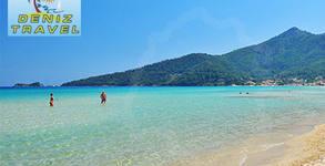 Екскурзия до остров Тасос! 2 нощувки със закуски, плюс транспорт и посещение на Кавала