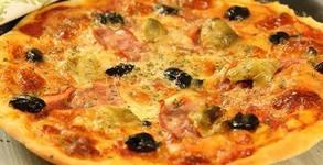 Плато с цаца и пържени картофи или голяма пица Капричоза