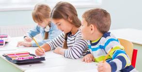 5 посещения на полудневна занималня за дете от 2 до 6 клас