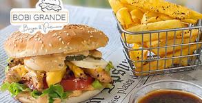 Бургер по избор и айрян, плюс хрупкави пържени картофки - с безплатна доставка