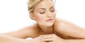 Диамантено дермабразио на лице, плюс маска или серум