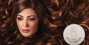 Терапия за коса с ампула L'oreal Power Mix, плюс подстригване или боядисване