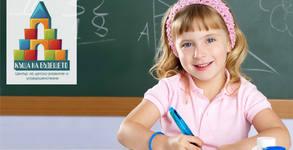 Целодневна лятна занималня с английски език за деца от 6 до 12г - 1 или 10 посещения