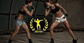 Фитнес тренировка с персонален инструктор, плюс бонус - лична консултация