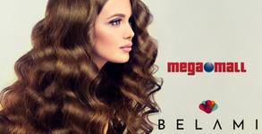 Красива коса! Подстригване, маска и оформяне със сешоар - без или със боядисване