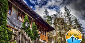 Лятна екскурзия до Трявна, Габрово, Етъра и Соколския манастир! Нощувка със закуска, плюс транспорт