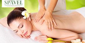 Spavel Massage