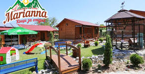 Къщи Райски кът Marianna