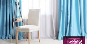 Завеса от тафта с избор от над 30 цвята