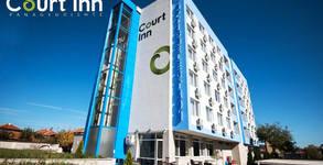 Хотел Court Inn***