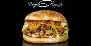 Чийз бургер или BBQ Спайс бургер, плюс Салата с нахут и авокадо
